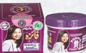 Faiza Cream | Bath & Body for sale in Nairobi, Nairobi Central
