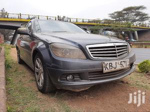 Mercedes-Benz C200 2008 Gray | Cars for sale in Nairobi, South C