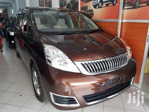 Toyota ISIS 2014 Brown   Cars for sale in Mombasa, Mvita