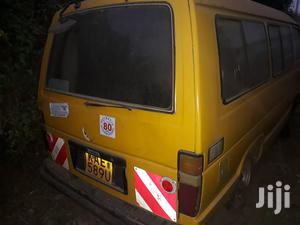 Toyota Hiace 1986 Yellow For Sale | Buses & Microbuses for sale in Nairobi, Embakasi