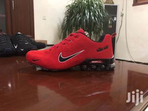 Nike Ultra Air Max Casual Sneakers | Shoes for sale in Nairobi, Nairobi Central