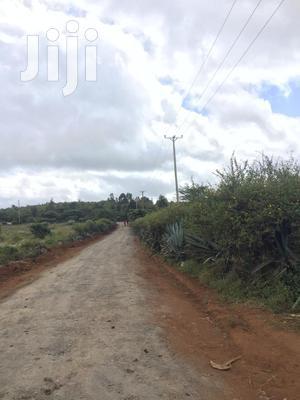 3 Acres for Sale Nachu Ndacha Kikuyu | Land & Plots For Sale for sale in Kiambu, Kikuyu