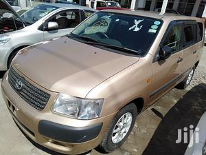 Toyota Succeed 2013 Gold | Cars for sale in Mombasa, Mvita