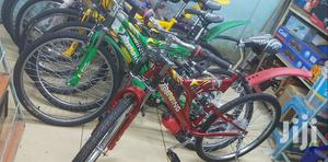 """26 """" Sports Bicycle Shock and Gear 