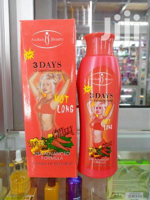 Aichum Beauty Flat Tummy Cream Fat Arms, Legs Neck Etc | Bath & Body for sale in Nairobi, Nairobi Central