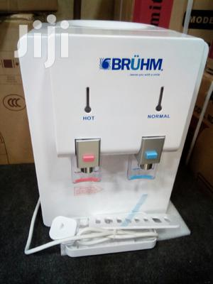 Bruhm Hot and Normal Water Dispenser | Kitchen Appliances for sale in Nairobi, Nairobi Central