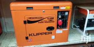 Kupper 6.5kva Silent DIESEL Generator Automatic Keystart | Electrical Equipment for sale in Nairobi, Nairobi Central