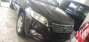 Toyota Vanguard 2014 Purple | Cars for sale in Mombasa, Mvita