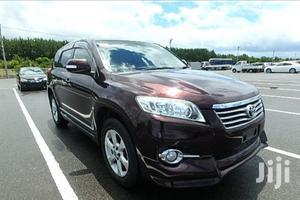 New Toyota Vanguard 2014   Cars for sale in Mombasa, Tononoka
