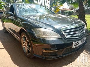 Mercedes-Benz S Class 2008 Black | Cars for sale in Nairobi, Langata