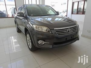 Toyota Vanguard 2014 Gray | Cars for sale in Mombasa, Mvita