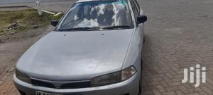 Mitsubishi Lancer / Cedia 1998 Silver | Cars for sale in Kiambu, Kikuyu