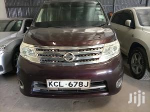 Nissan Serena 2011 Brown | Cars for sale in Mvita, Majengo