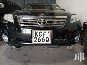 Toyota Vanguard 2010 Black | Cars for sale in Mombasa, Mombasa CBD