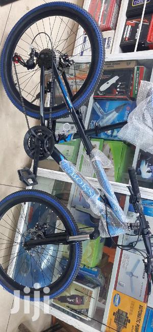 Shock Disk Gear Bike | Sports Equipment for sale in Nairobi, Nairobi Central