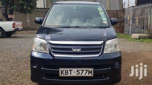 Toyota Noah 2005 Blue   Cars for sale in Nairobi, Karen