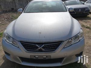 Toyota Mark X 2012   Cars for sale in Mombasa, Ganjoni