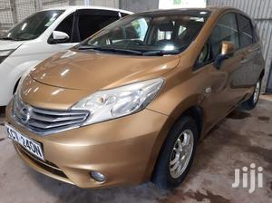 Nissan Note 2012 1.4 Gold | Cars for sale in Mombasa, Mombasa CBD