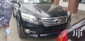 Toyota Vanguard 2014 | Cars for sale in Mombasa, Ganjoni