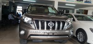 Toyota Land Cruiser Prado 2015 Gold   Cars for sale in Mombasa, Mombasa CBD