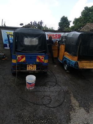 Carwash for Sale | Commercial Property For Sale for sale in Nairobi, Gikomba/Kamukunji