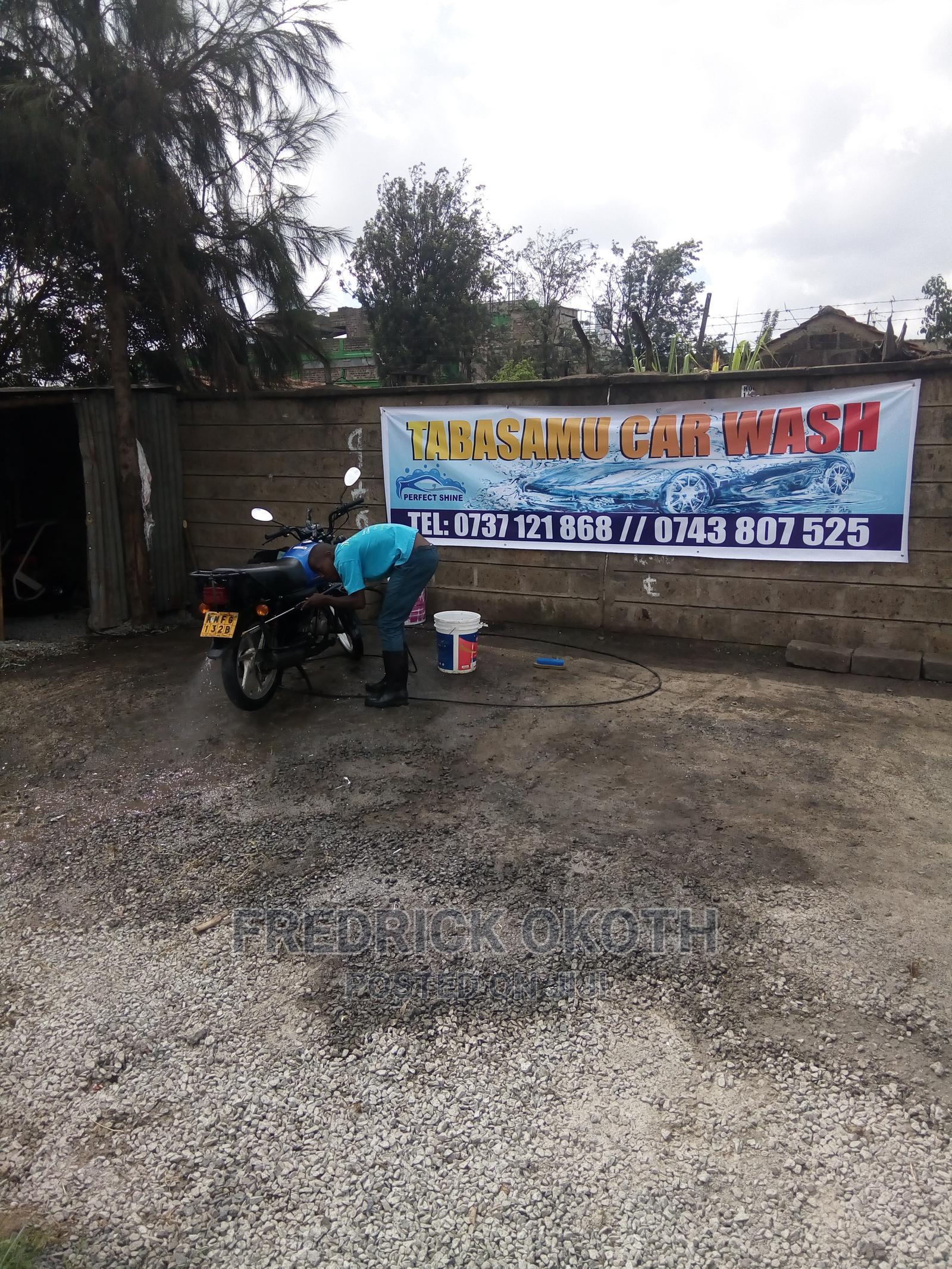Carwash for Sale | Commercial Property For Sale for sale in Gikomba/Kamukunji, Nairobi, Kenya