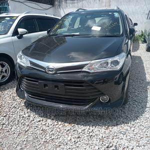 Toyota Fielder 2015 Black | Cars for sale in Mombasa, Kizingo