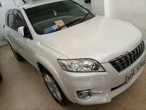 Toyota Vanguard 2012 White   Cars for sale in Mombasa, Tudor
