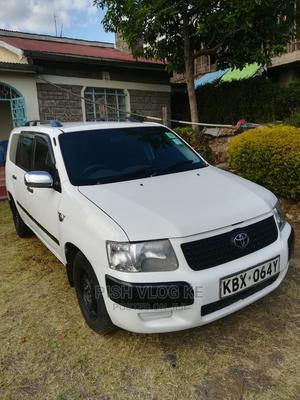 Toyota Succeed 2007 White | Cars for sale in Nairobi, Karen
