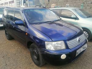 Toyota Succeed 2007 Blue | Cars for sale in Kiambu, Thika
