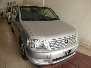 Toyota Succeed 2014 Silver | Cars for sale in Mombasa, Ganjoni
