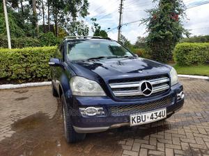Mercedes-Benz GL Class 2007 GL 320 CDI Blue | Cars for sale in Nairobi, Karen