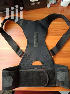 Posture Corrector With Magnets   Tools & Accessories for sale in Nairobi, Nairobi Central
