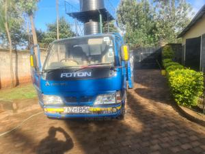 Foton Sup 2007 Blue | Trucks & Trailers for sale in Nairobi, Karen