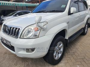 Toyota Land Cruiser Prado 2008 White | Cars for sale in Mombasa, Tudor