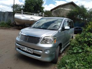 Toyota Noah 2007 Silver | Cars for sale in Nairobi, Ngara