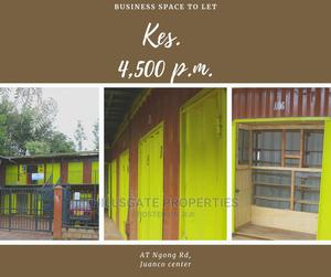 Secure Business and Storage Space | Commercial Property For Rent for sale in Kajiado, Ngong