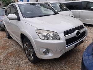 Toyota RAV4 2014 White   Cars for sale in Mombasa, Mombasa CBD