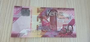 Unik Serial Number 50 Shillings Note, Kenya, 2019 | Arts & Crafts for sale in Mombasa, Ganjoni