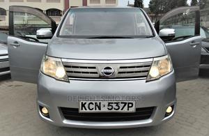 Nissan Serena 2010 Silver | Cars for sale in Mombasa, Tudor
