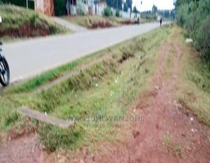 3 Acres on Quick Sale | Land & Plots For Sale for sale in Nyandarua, Gatimu