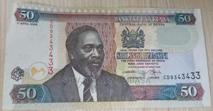 Unik Serial Number 50 Shillings Note, Kenya, 2006 | Arts & Crafts for sale in Mombasa, Ganjoni