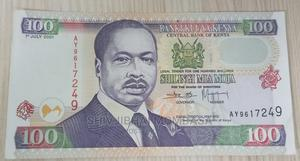 Lucky Serial Number 100 Shillings Note, Kenya, 2001 | Arts & Crafts for sale in Mombasa, Ganjoni