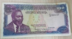 Lucky Serial Number 100 Shillings Note, Kenya, 1978 | Arts & Crafts for sale in Mombasa, Ganjoni