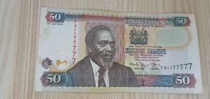 Unik Serial 50 Shillings Note Number FA1177777 | Arts & Crafts for sale in Mombasa, Ganjoni