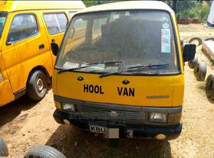 Nissan Urvan 1995 Yellow | Buses & Microbuses for sale in Kitui, Matinyani