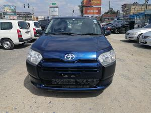 Toyota Succeed 2015 Blue   Cars for sale in Nairobi, Kilimani