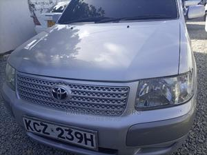 Toyota Succeed 2013 Silver | Cars for sale in Mombasa, Mombasa CBD