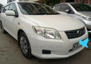 Toyota Axio 2010 White   Cars for sale in Nairobi, Parklands/Highridge