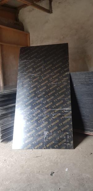 Boards Marine | Building Materials for sale in Nairobi, Imara Daima